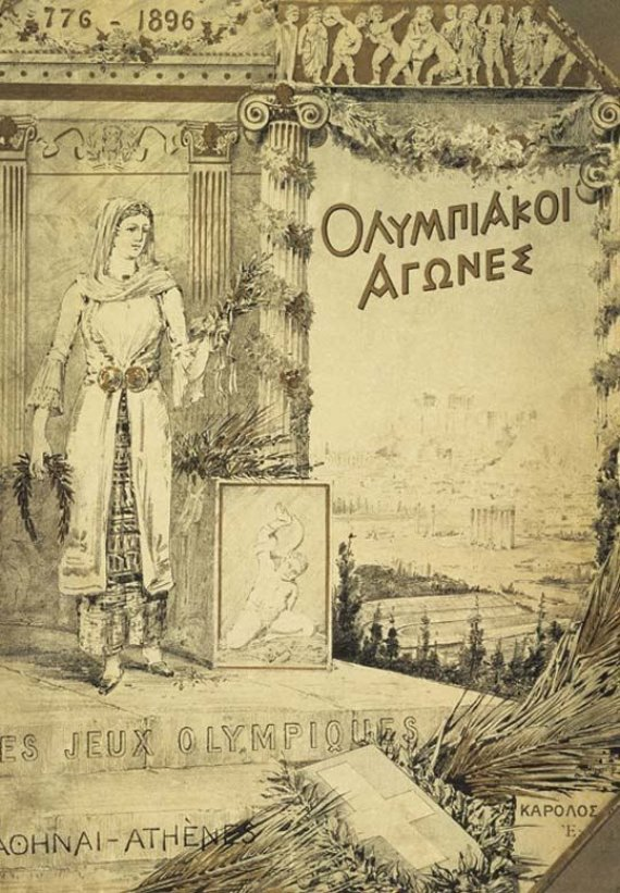 en.wikipedia.org nuotr./1896 m. Atėnų olimpinių žaidynių oficialios ataskaitos viršelis