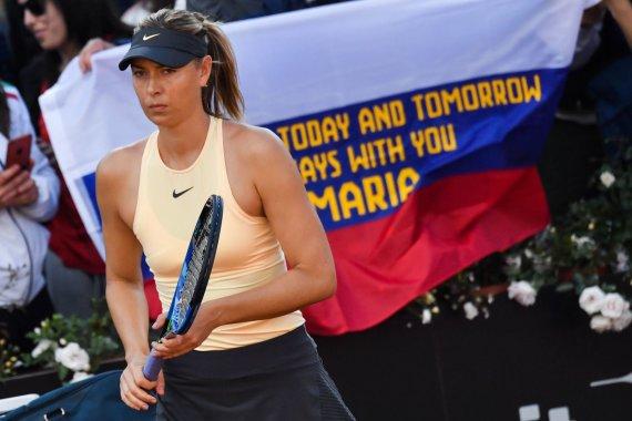 """AFP/""""Scanpix"""" nuotr./Marija Šarapova"""