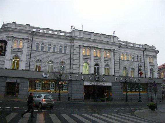 Kultūros paveldo departamento nuotr./ Vilniaus centrinis paštas