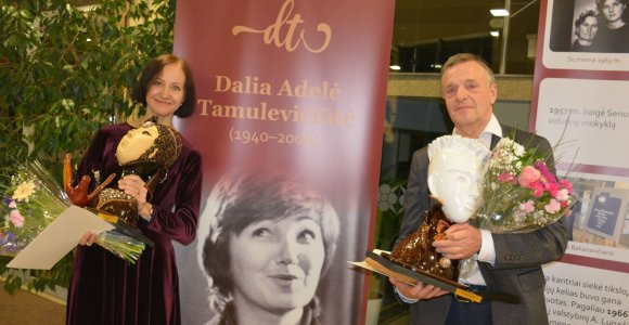 Varėnoje baigėsi jau dešimtasis žymios kraštietės, iš Senosios Varėnos kilusios režisierės Dalios Tamulevičiūtės profesionalių teatrų festivalis.