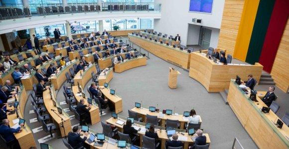 Pradedama korupcija įtariamų teisėjų atleidimo procedūra