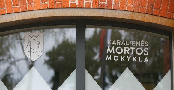Šalia Karalienės Mortos mokyklos Vilniuje turėtų iškilti biurų pastatas