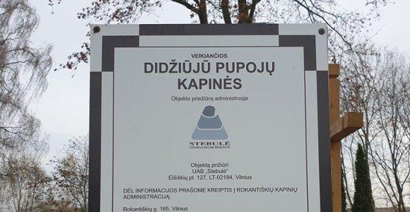 Vilniaus kapinių pavadinime – dvi riebios klaidos, bet niekas to nepastebėjo