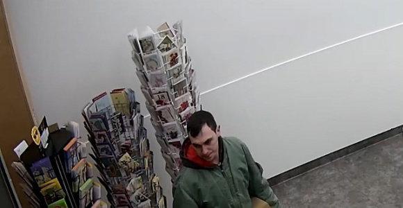 Šiauliuose užfiksuoto vyro ieško Klaipėdos muitinės kriminalistai