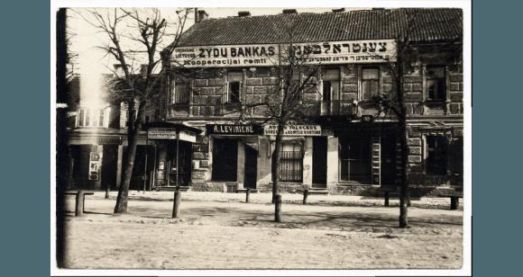 Žydų bankas tarpukario Kaune.jpg