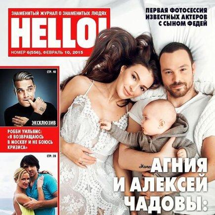 """""""Hello!"""" nuotr./Žurnalo """"Hello!"""" viršelis su Agnija Ditkovskyte ir jos šeima"""