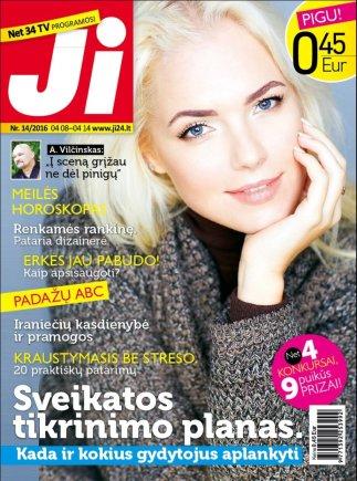 """Redakcijos archyvo nuotr./""""Ji"""" žurnalo viršelis, Nr. 14, 2016."""