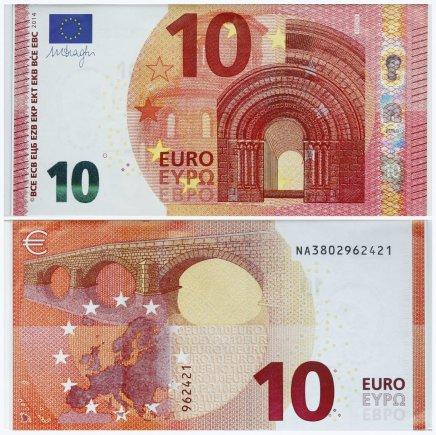 """Reuters""/""Scanpix"" nuotr./10 eurų banknotai"