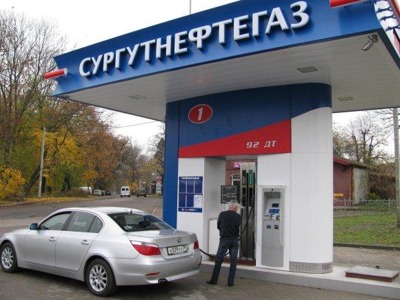 "surgutneftegas39.ru nuotrauka/""Sergutneftegas"" degalinė Rusijoje"