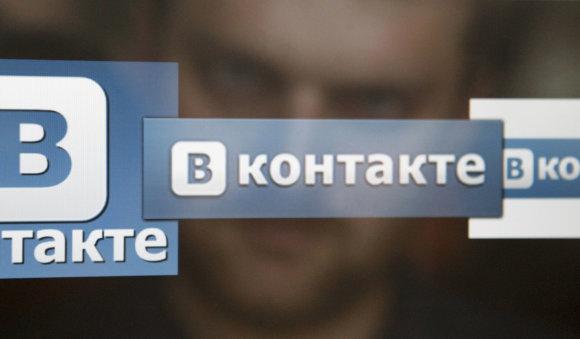 """""""Facebook"""" nuotr./Socialinis tinklas """"vKontakte"""""""