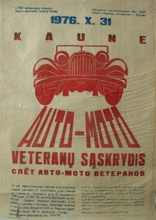 Kęstučio Pletkaus archyvo nuotr./Pirmasis Lietuvoje istorinės technikos sąskrydis surengtas prieš 40 METŲ