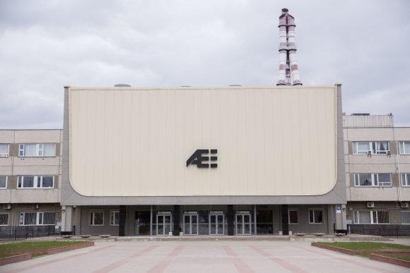 Irmanto Gelūno / 15min nuotr./Ignalinos atominė elektrinė
