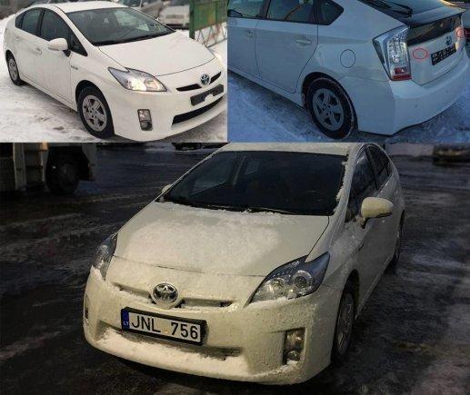 """Nuotrauka iš Fabijoniškių bendruomenės """"Facebook""""/Pavogtas automobilis """"Toyota"""""""