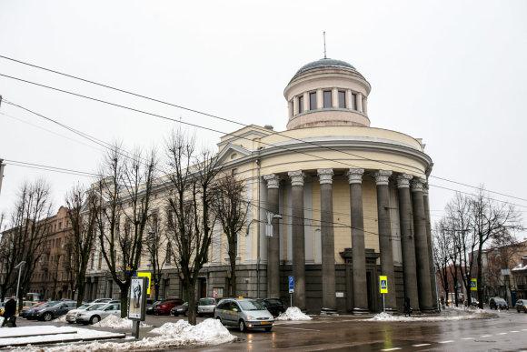 Eriko Ovčarenko / 15min nuotr./Kauno filharmonija
