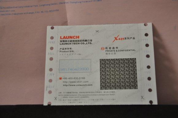 """Launch"" vokas"