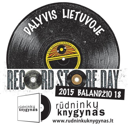 """Record Store Day"""