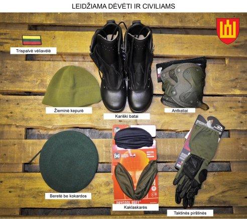 KAM nuotr./Lietuvos kario uniformos elementai