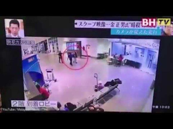 Kim Jong Namo nužudymo momentas