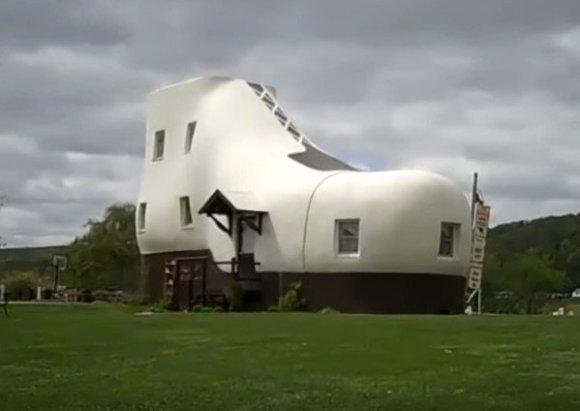 Stop kadras/Bato formos pastatas Pensilvanijos valstijoje, JAV