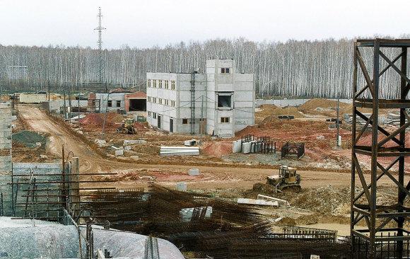 "AFP/""Scanpix"" nuotr./Gamykla ""Majak"" Rusijos Čeliabinsko srityje"
