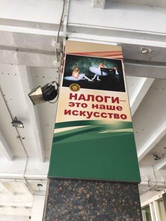 Socialinė reklama Minske
