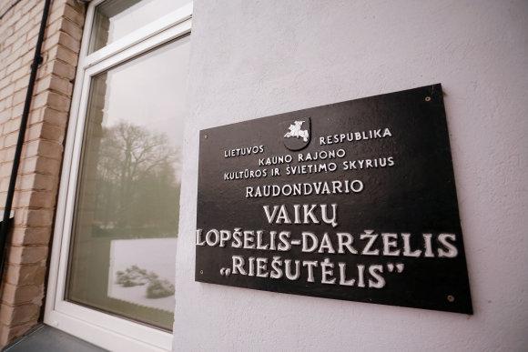 """Aliaus Koroliovo/15min nuotr./Lopšelis – darželis """"Riešutėlis"""""""