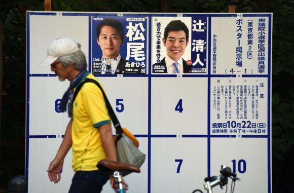 """AFP/""""Scanpix"""" nuotr./Rinkimų kampanijos plakatai Japonijoje"""