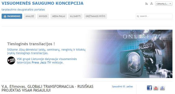 15min nuotr./D.Glazkovo administruojamo tinklalapio pirmasis puslapis