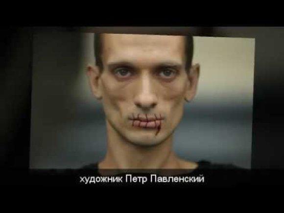VIDEO kadras: P.Pavlenskis protestuodamas buvo užsisiuvęs burną.