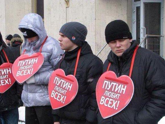 """Nuotr. iš """"Twitter""""/""""Antimaidano"""" protestas Maskvoje"""