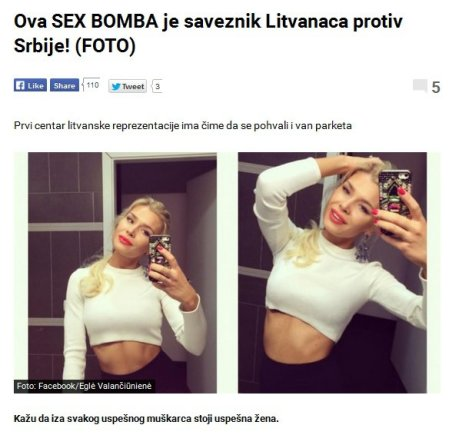 Eglė Valančiūnienė Serbijos interneto portale