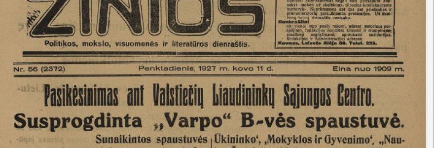 Kaip gyveno Lietuva po 1926 m. perversmo: susprogdinta opozicijos buveinė ir Seime nuskambėjęs kvietimas į dvikovą