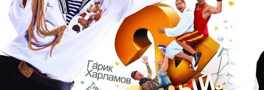 Filmas: Labai rusiškas filmas 2