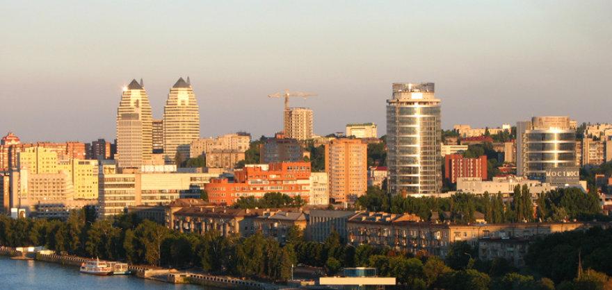 Dnipropetrovskas