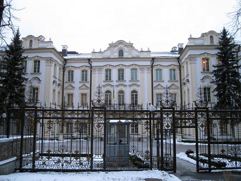 Klovskio rūmai, kuriuose įsikūręs Ukrainos Aukščiausiasis Teismas