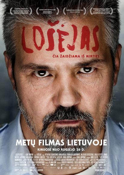 """Filmo """"Lošėjas"""" plakatai"""
