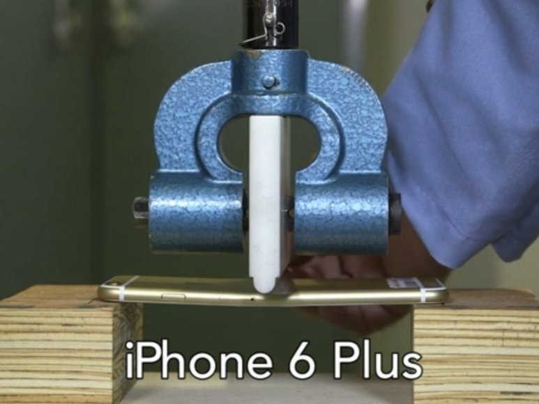 """iPhone-6-Plus"" lenkimo testas"