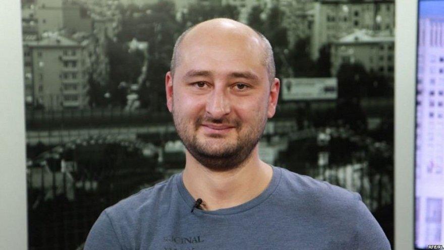 Arkadijus Babčenko