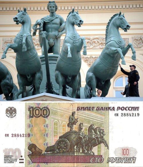 100 rublių