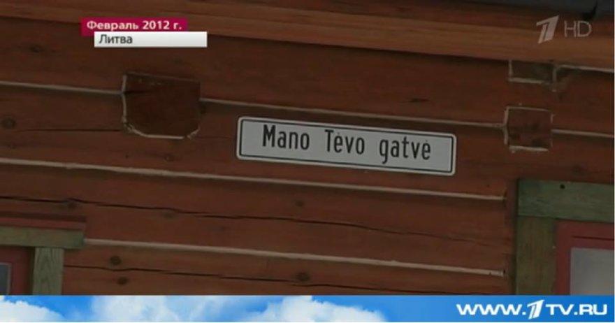 Rusijos propaganda: Lietuvoje rado gatvę, kur neva rengiami Maidano kovotojai
