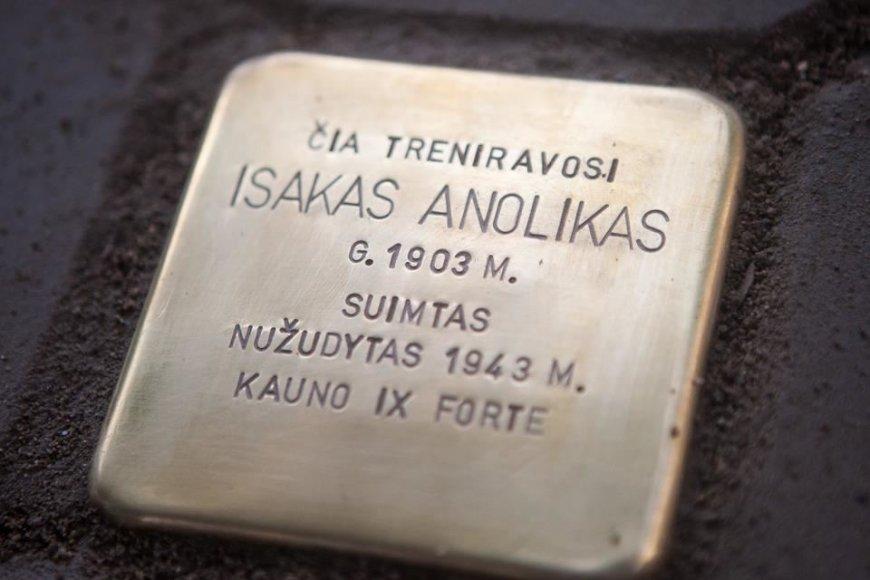 """""""Tautų dialogas"""" nominantas – Lietuvos žmogaus teisių centras"""