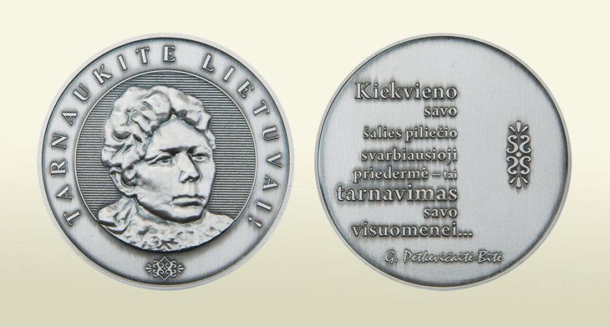 Gabrielės Petkevičaitės-Bitės atminimo medalis