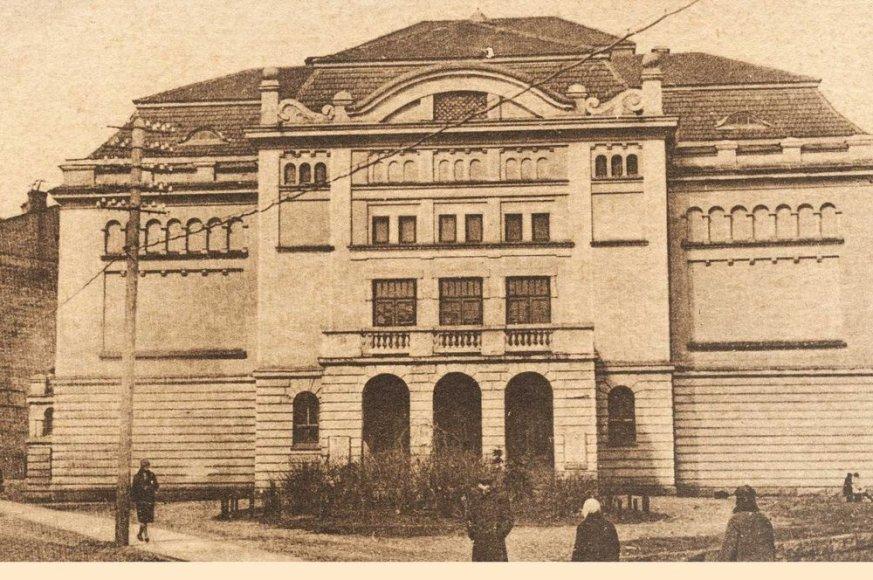 Teatras Jono Basanavičiaus gatvėje, Vilniuje