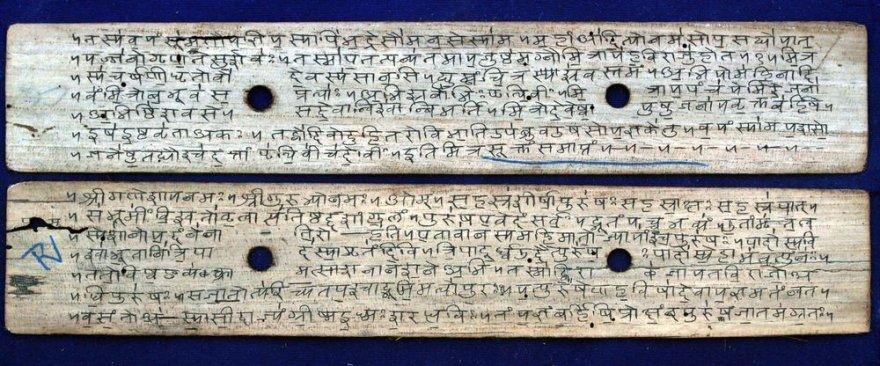 Sanskritas