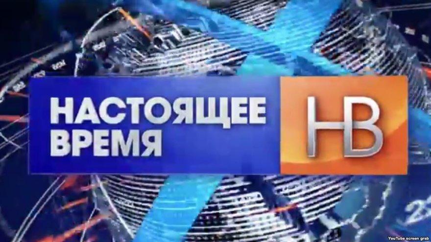 Naujoji televizija – iššūkis Kremliaus projektams