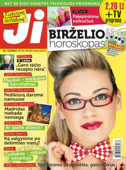"""Žurnalo """"Ji"""" birželio mėnesio viršelis (Nr. 22)"""