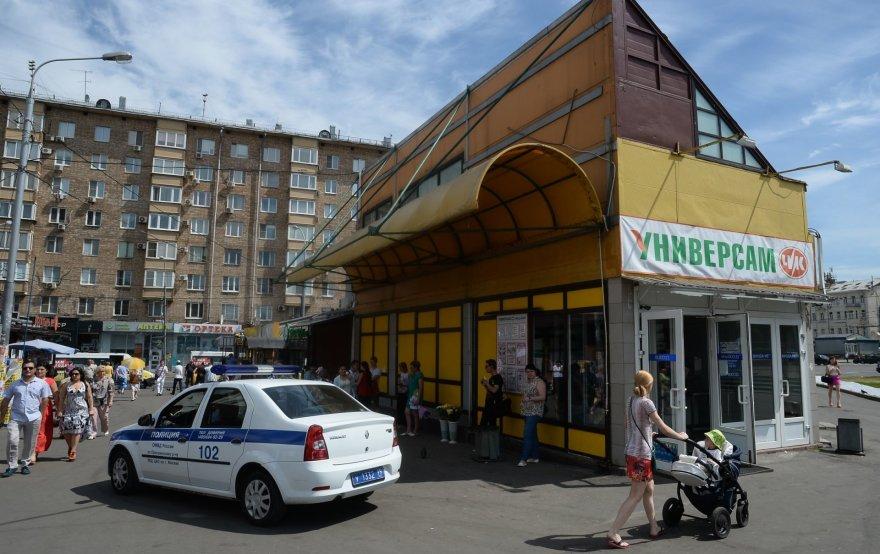Patvirtintas sąrašas pastatų Maskvoje, kurie bus griaunami