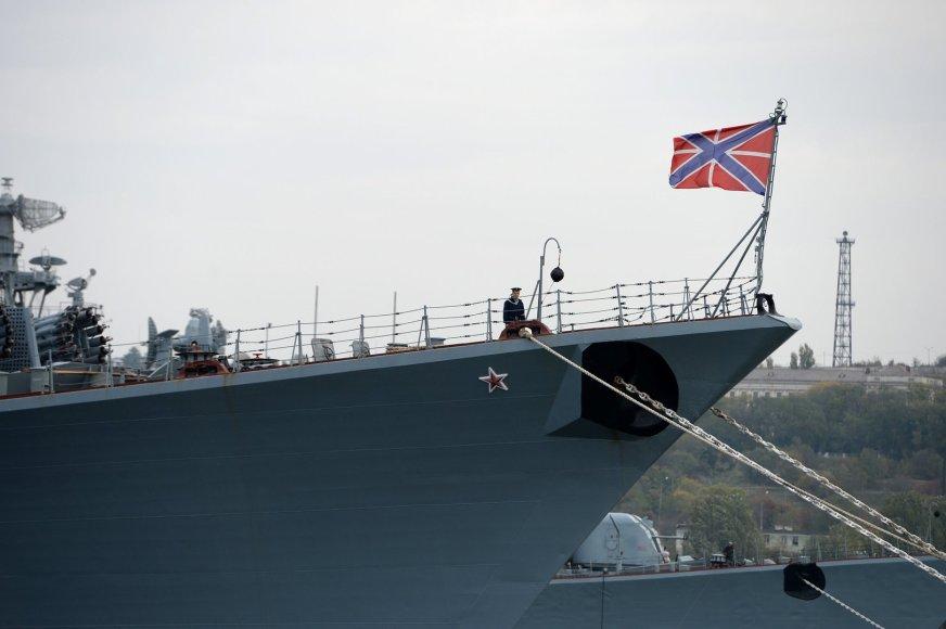 Rusijos karo laivas