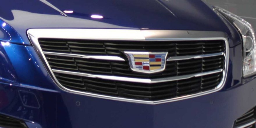 """Cadillac ATS Coupe"""