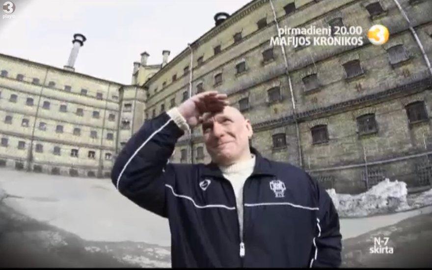 Valerijus Januškevičius